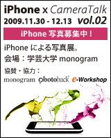 iphone02_bnr